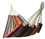 Kronenburg Hängematte Mehrpersonen 210 x 150 cm, Belastbarkeit bis 300 kg - Modell-/Farbwahl